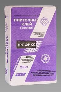 Мешки бумажные: 25 кг. Мешок бумажный с клапаном для цемента.